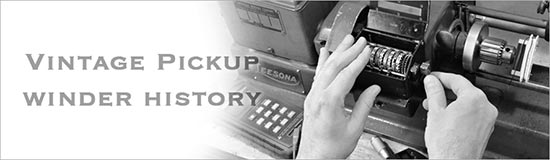 Pickup Winder History Button Graphic